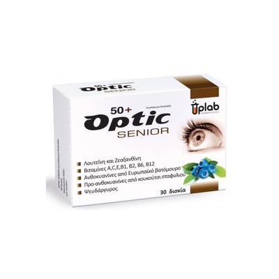 Uplab - Optic senior - 30tabs