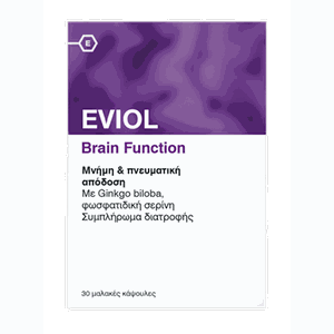 Eviol brain function