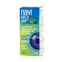 NOVAX PHARMA - NAVI Infla - 15ml