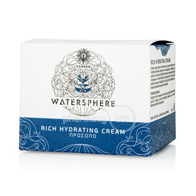GARDEN - WATERSPHERE Rich Hydrating Cream - 50ml
