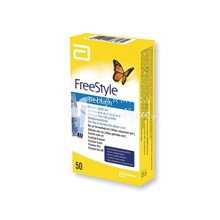 Freestyle Precision Xtra Plus, 50 τεμάχια