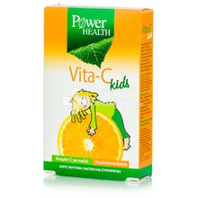 Power Health Vita-C KIDS, 30 δισκία