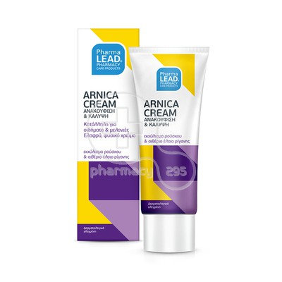 PHARMALEAD - Arnica Cream - 50ml