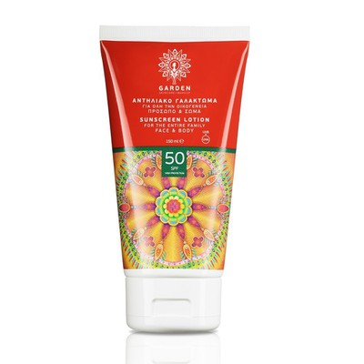 Garden of Panthenols - Sunscreen Lotion SPF50, Αντηλιακό γαλάκτωμα με Πανθενόλη, Argan Oil & Aloe Vera - 150ml