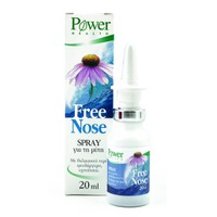 Power Health Free Nose Spray-Αποσυμφορητικό Spray 20ml