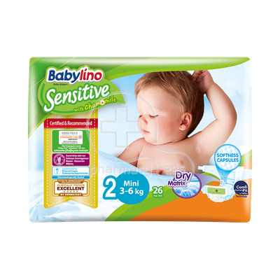 BABYLINO - Babylino Sensitive Mini No2 (3-6 Kg) - 26 πάνες