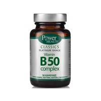 Power Health Classics Platinum - Vitamin B50 Complex 30 Kάψουλες