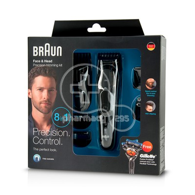 BRAUN - Face & Head Precision 8 in 1 Trimming Kit MGK3060