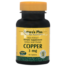 Nature's Plus COPPER  3mg - Χαλκός, 90 tabs