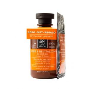 Apivita shine and revitalizing shampoo