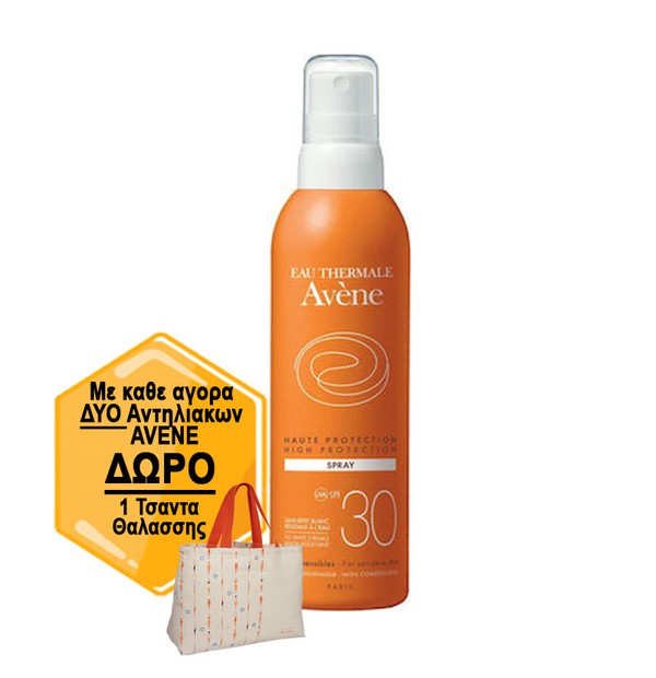 AVENE SUN FACE-BODY SPF30 SPRAY 200ML