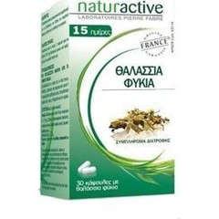 Naturactive Θαλάσσια Φύκια 30 κάψουλες