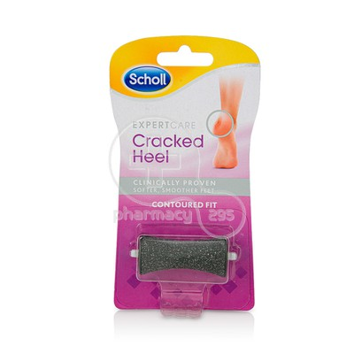 SCHOLL - EXPERT CARE Cracked Heel Contoured Fit Ανταλλακτικό - 1τεμ