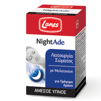 LANES NIGHT ADE 90 TABS