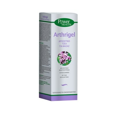 Power Health - Arthrigel Gel - 100ml