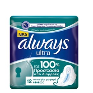 Always ultra normal plus 750x750