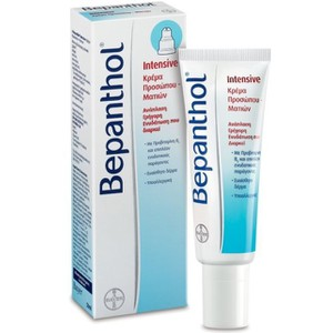 Bepanthol intensive face eye cream