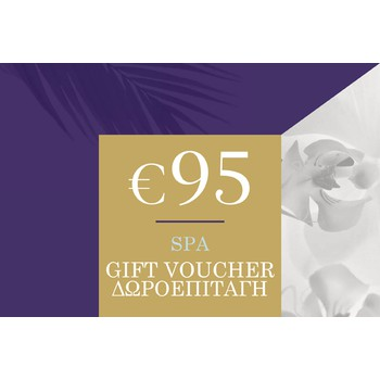 GIFT VOUCHER: €95 GB SPA