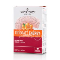 SUPERFOODS - Ιπποφαές Energy - 30caps