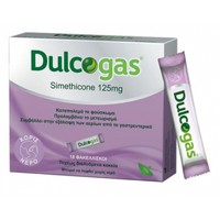 DULCOGAS SIMETHICONE 125 MG, 18 ΦΑΚΕΛΛΙΣΚΟΙ