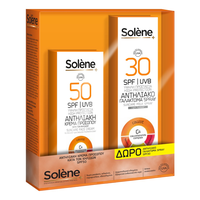 SOLENE SUNCARE FACE CREAM ANTI-DARKSPOT SPF50 50ML (PROMO+BODY MILK SPRAY SPF30 150ML)