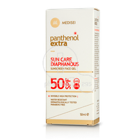 PANTHENOL EXTRA - SUN CARE Diaphanous SPF50 - 50ml