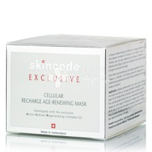 Skincode Cellular Recharge Age Renewing Mask - Μάσκα Κυτταρικής Αναγέννησης, 50ml