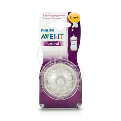 AVENT - NATURAL Θηλή Σιλικόνης 0m+ - 2τεμ. SCF041/27