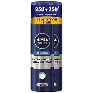 Nivea originals extra moisture shaving foam 1 1 free 2x250ml