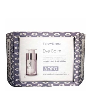 Frezyderm eye balm set