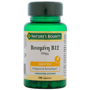 Natures boundy vitamin  12 500mcg 100caps