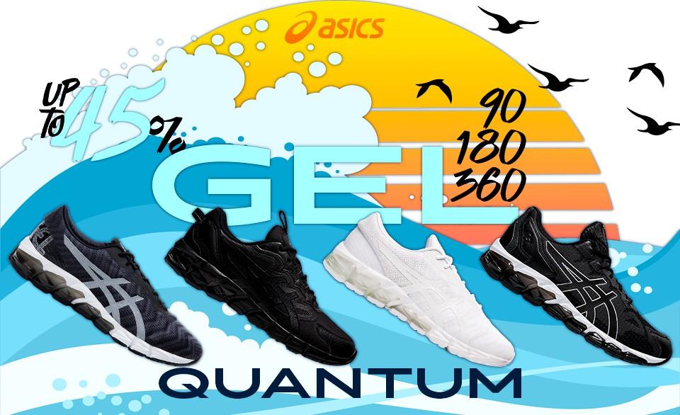 Gel-Quantum up to 45%