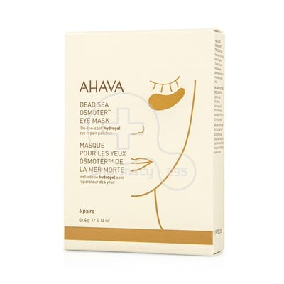 AHAVA - DEAD SEA OSMOTER Eye Mask - 6pairs