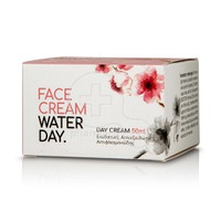 KALOE - Face Cream Water Day - 50ml