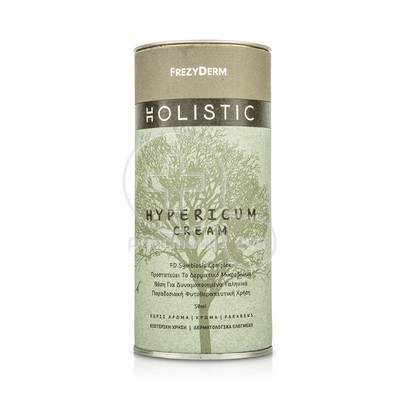 FREZYDERM - HOLISTIC Hypericum Cream - 50ml