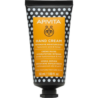 APIVITA HAND CREAM HONEY 50 ML