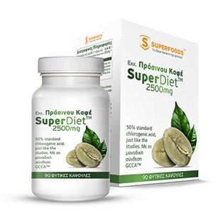 SUPERFOODS Πράσινος καφές 90κάψουλες