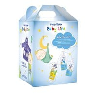 FREZYDERM BABY NEW BORN KIT BOY (SHAMPOO 300ML+ BATH 300ML+CREAM 175ML+ΔΩΡΟ ΜΠΟΥΡΝΟΥΖΙ)