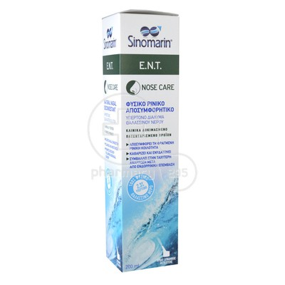 SINOMARIN - E.N.T. Spray - 200ml