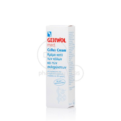GEHWOL - MED Callus Cream - 75ml