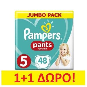 Pampers pants no5 48s  1