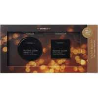 KORRES COOPER GLOW SET (SETTING POWDER+EYESHADOW)