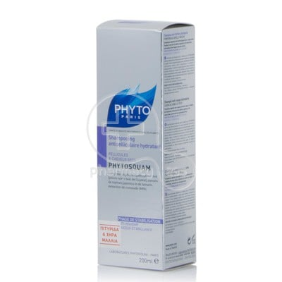PHYTO - PHYTOSQUAM Shampooing Antipelliculaire Hydratant - 200ml