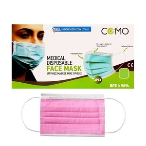 S3.gy.digital%2fboxpharmacy%2fuploads%2fasset%2fdata%2f48711%2fs3.gy.digital boxpharmacy uploads asset data 48662 como face mask pink 500x500