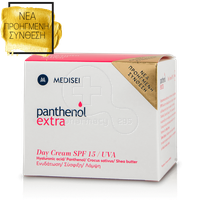 PANTHENOL EXTRA - Day Cream SPF15 - 50ml