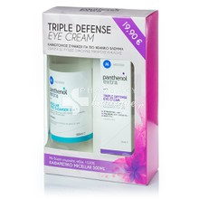 Panthenol Extra Σετ Triple Defense Eye Cream (25ml) & ΔΩΡΟ Micellar True Cleanser 3 in 1 (500ml)