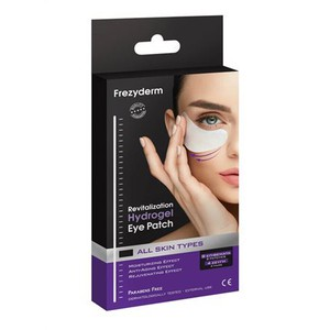 FREZYDERM Revitalization hydrogel eye patch για ολ