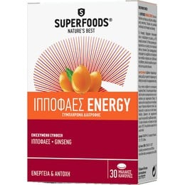 Superfoods Ιπποφαές ENERGY 30 caps