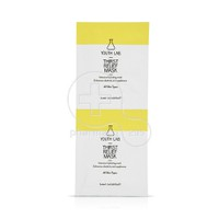 YOUTH LAB - Thirst Relief Mask - 2x6ml