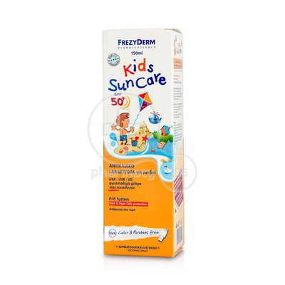 FREZYDERM - KIDS Sun Care SPF50+ - 150ml